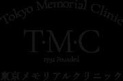東京メモリアルクリニック